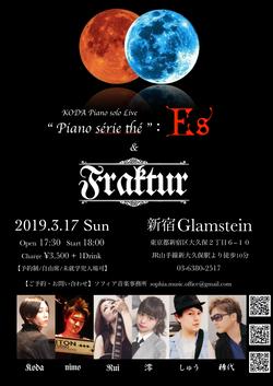 2019.3.17 ピアノセリテEs & BAND お披露目会 フライヤ