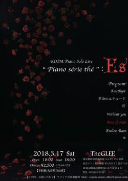 2018.3.17 神楽坂 Piano série thé :Es