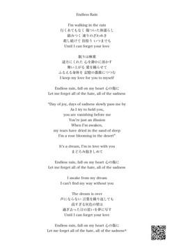 セリテE2018.10.28 KODA Piansプログラムver2-2