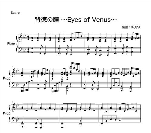 背徳の瞳 -Eyes of Venus-