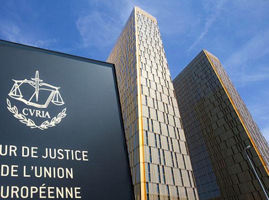 Съдът на Европейския съюз