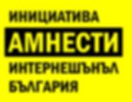 Лого - версия Д.jpg
