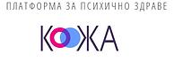 Кожа лого.png