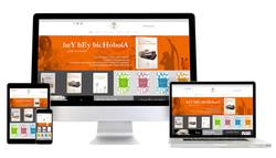 Web LHG pantallas