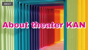 【劇団概要】About theater KAN