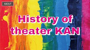 【公演履歴】History of theater KAN