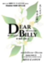 dear_billy_jpeg.jpg