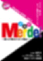 merde_b5.png