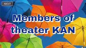 【団員紹介】Members of theater KAN