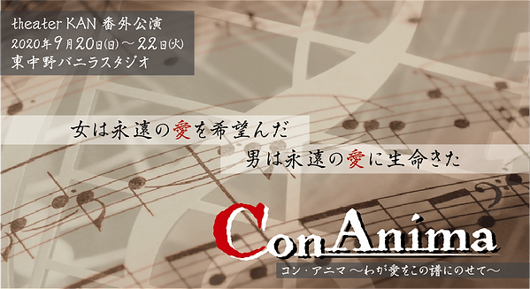 conanima_blog_cover-8.png
