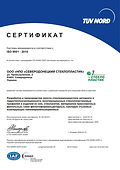 _057311_Severodonetsky Stekloplastic-ru-