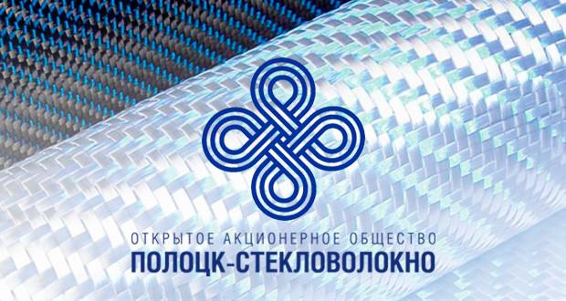 Полоцк_3.jpg