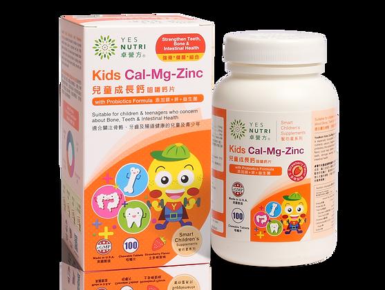 卓營方兒童成長鈣 (咀嚼鈣片) (添加鎂+鋅+益生菌配方) (100咀嚼片)