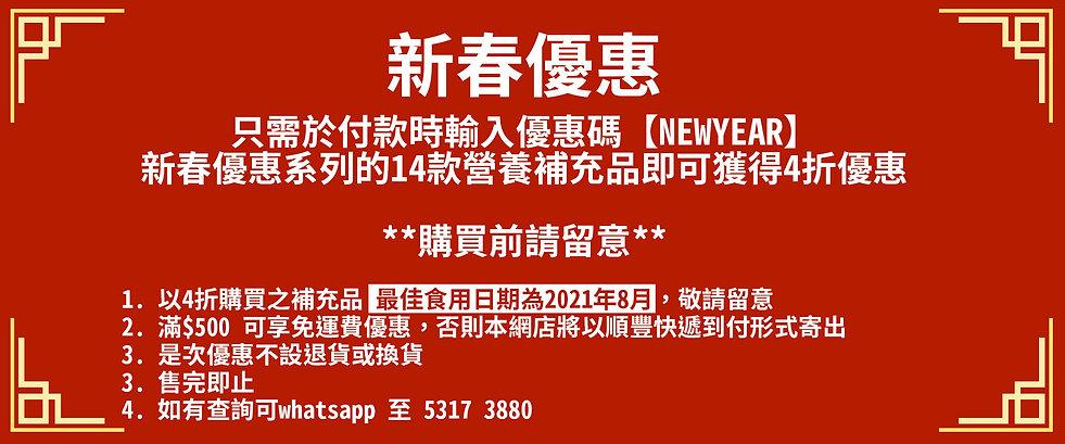 NPV newyear.jpg