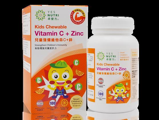 卓營方兒童強健維他命C+鋅 (100咀嚼片)