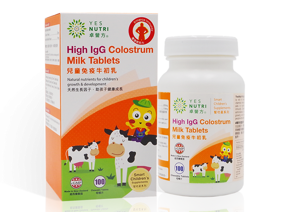 卓營方兒童免疫牛初乳 (100咀嚼片)