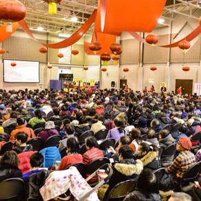 新年新气象 共谱新乐章 – 2019加拿大观音堂文化中心千人素食新年祈福会隆重举行