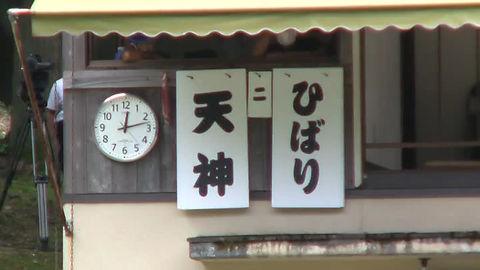 2020年8月14日 小千谷闘牛 02 天神号vs雲雀