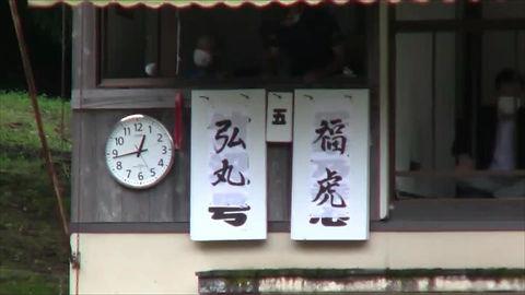 2020年7月5日 小千谷闘牛 05 弘丸vs福虎