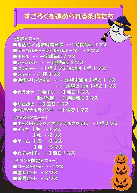 10月イベント_201004.jpg