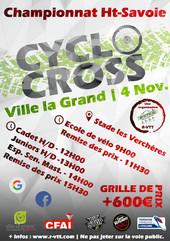 CYCLO-CROSS Ville la Grand | Championnat Haute-Savoie 🌟