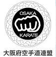 大阪府空手道連盟ロゴ.jpg