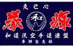 ouenmaku2_edited.jpg