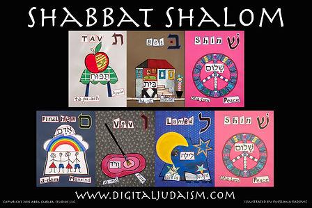 shabbat shalom poster3.jpg