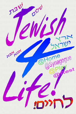 jewish4life24x36.jpg
