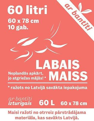 LM60L_arbanti_Lable_edited.jpg