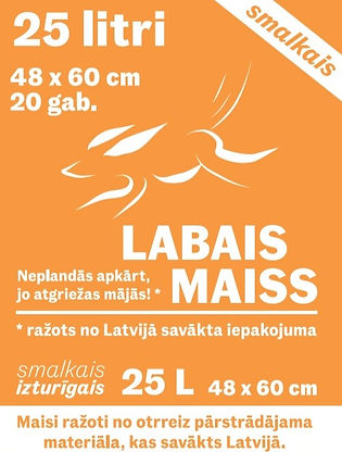 LM25L_thinb_Lable_edited.jpg