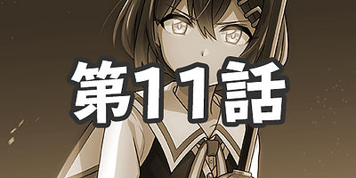 maid_icon_011.jpg