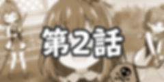 maid_icon_002.jpg