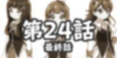 maid_icon_024.jpg