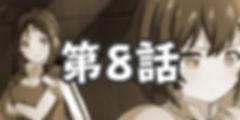 maid_icon_008.jpg