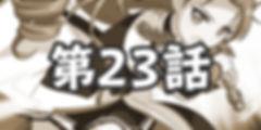 maid_icon_023.jpg