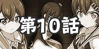 maid_icon_010.jpg