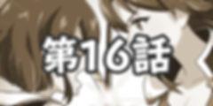 maid_icon_016.jpg