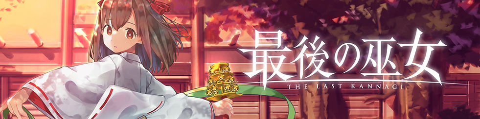 banner_miko2.jpg