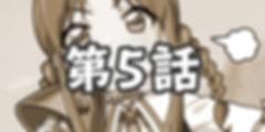 maid_icon_005.jpg