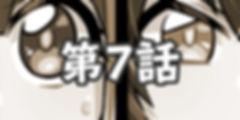 maid_icon_007.jpg
