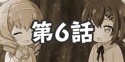 maid_icon_006.jpg