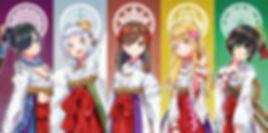 キャラクター巫女.jpg