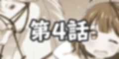 maid_icon_004.jpg