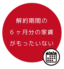 トビタツLP制作原稿(木村さん向け)_25.png
