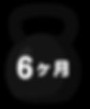 トビタツLP制作原稿(木村さん向け)_33.png
