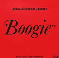 NEW ALBUM: Boogie - Original Motion Picture Soundtrack
