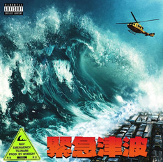 NEW MIXTAPE: NAV x Wheezy - Emergency Tsunami