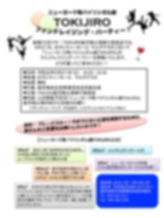 Fundraising Party 5.21.19.jpg