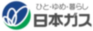 日本ガス.jpg